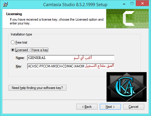 تحميل برنامج camtasia studio 8 كامل مع الكراك